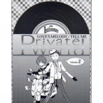 PRIVATE WORLD volume2  -Love's Melody/Tell Me