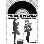 PRIVATE WORLD volume3  -I Wanna Be Your Boyfriend