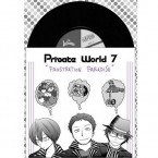 PRIVATE WORLD volume7 - Frustration Paradise -