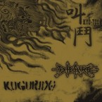 叫鬥 / KUGURIDO+DIEAUDE (split CD)