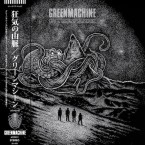MOUNTAINS OF MADNESS / GREENMACHiNE (LP: Green Vinyl)