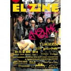 [SALE] EL ZINE vol.32 (ZINE)
