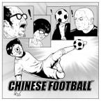 st / Chinese Football (CD)