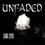 漆黒 / UNFADED (CD)