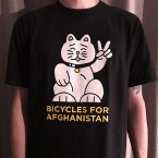 Cat / Bicycles for Afghanistan (T-Shirt)