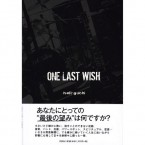 One Last Wish / hell‐guchi (BOOK)