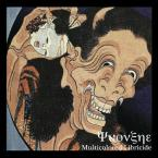 Multicolored Libricide / Yvonxhe (CD)
